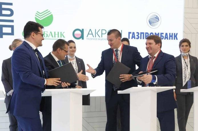 «Акрон» получит финансирование для Талицкого ГОКа