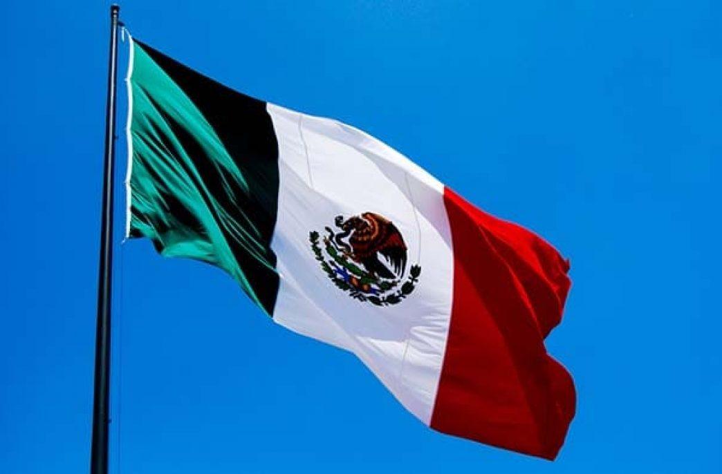 В Мексике проверят покупку убыточных заводов удобрений