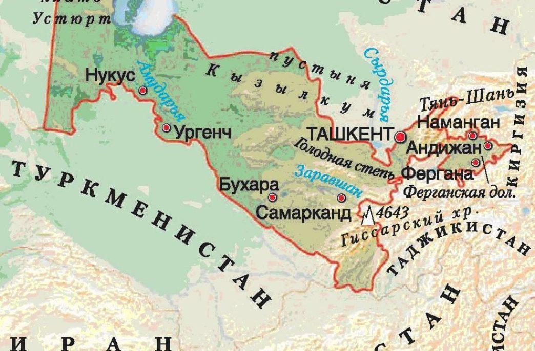 «ФосАгро» планирует экспансию в Узбекистан
