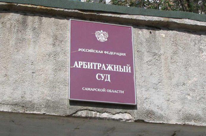 «Мелеузовские минеральные удобрения» получили иск за простой вагонов
