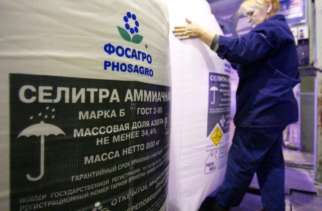 «ФосАгро» нарастила выпуск удобрений на 3,4%