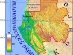 Infinity Lithium отказалась от калийных проектов в Габоне