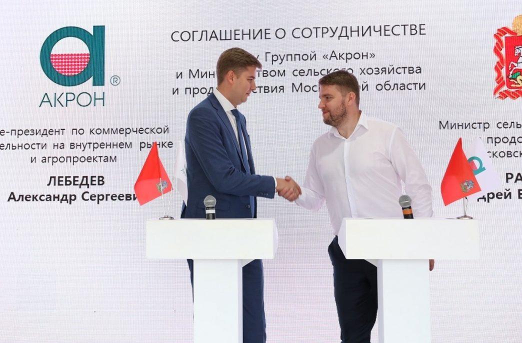 «Акрон» обратил внимание на Московскую область