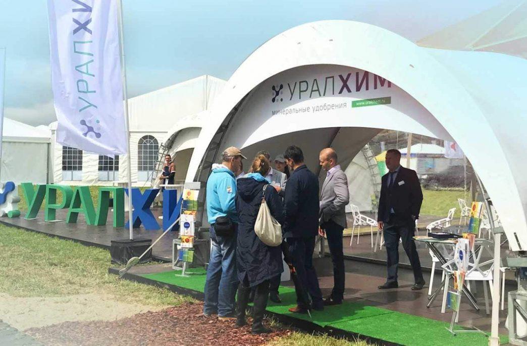 «Уралхим» презентовал уникальные продукты на «Всероссийском дне поля-2019»