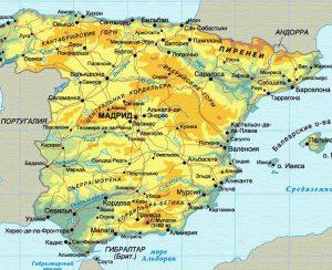 Highfield Resources нашла кое-что интересное в Испании