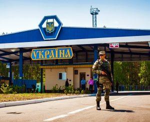 На Украине решили поизучать импорт удобрений