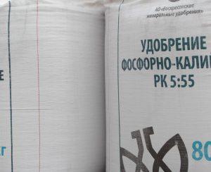 «Воскресенские минеральные удобрения» развивают экспортные продажи
