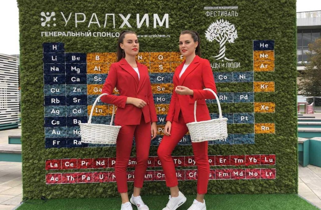 «Уралхим» поддержал фестиваль «Сады и люди»
