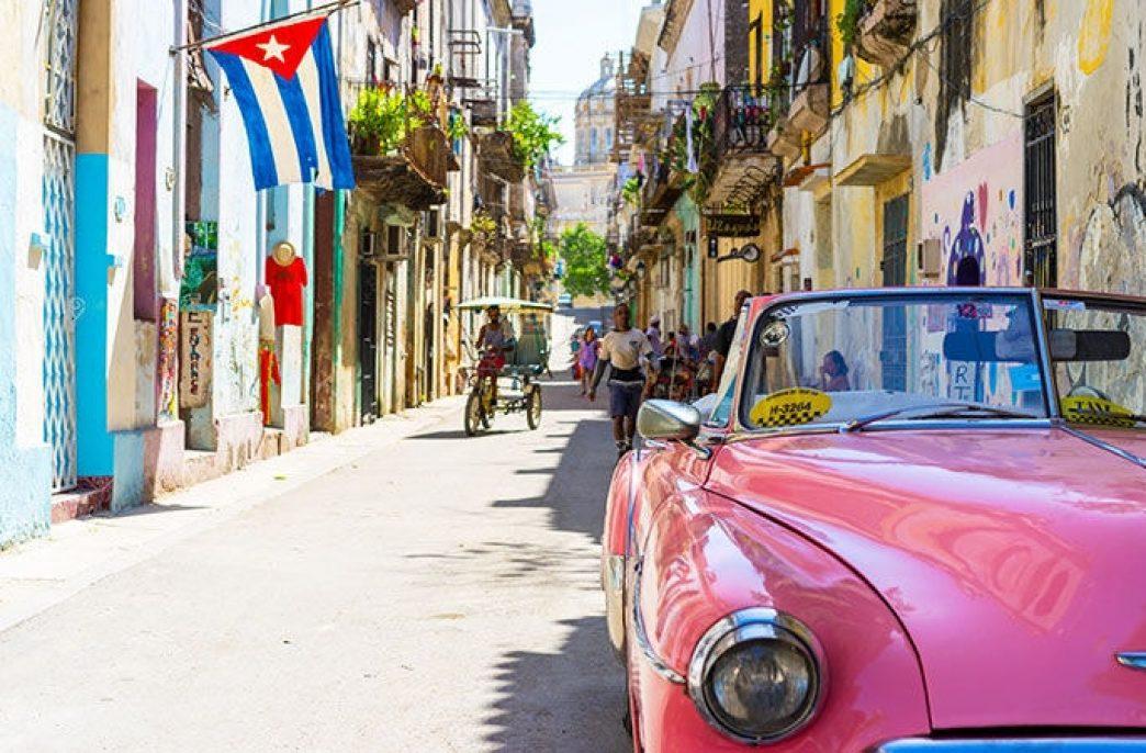 На Кубе создали новое удобрение