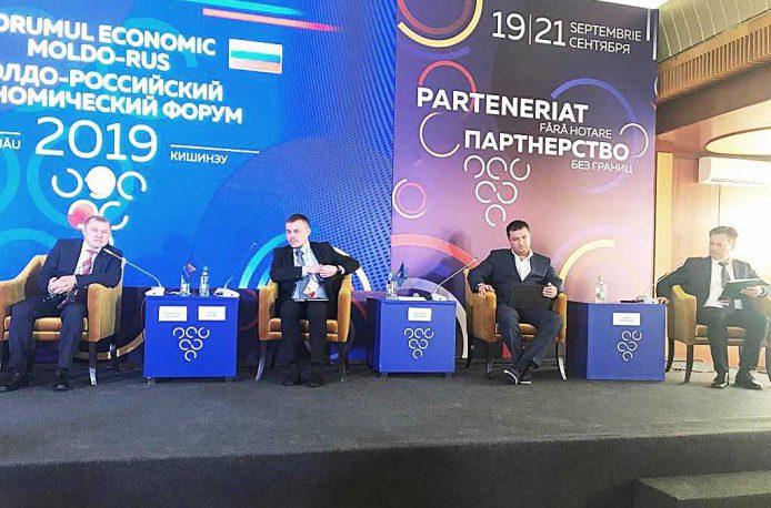 «Уралхим» намерен расширять поставки в Молдову