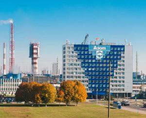«Гродно Азот» начнет строительство нового комплекса в 2020 году