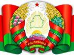 Из Беларуси резко вырос экспорт смешанных удобрений
