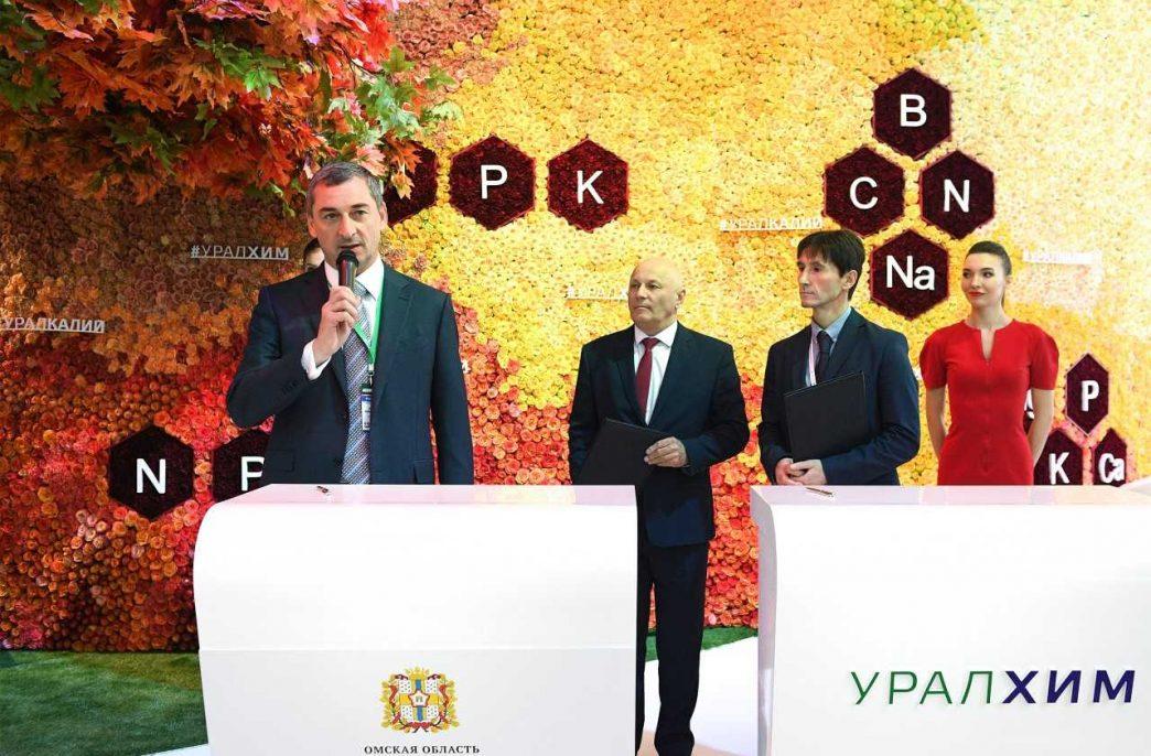«Уралхим» развивает сотрудничество с регионами