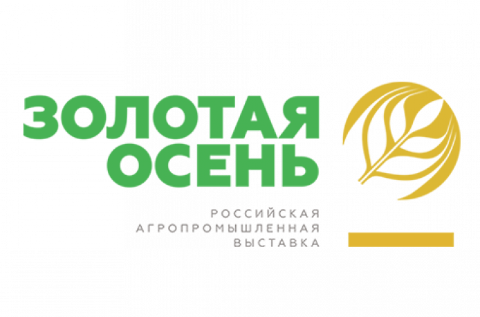 «Уралхим» примет участие в «Золотой осени»