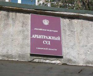 Сельскохозяйственный кооператив будет судится с «КуйбышевАзотом»
