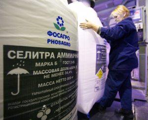 В 2019 году «ФосАгро» может произвести 9,5 млн. тонн удобрений