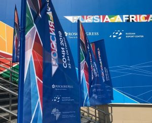 Дмитрий Мазепин принимает участие в форуме «Россия — Африка»