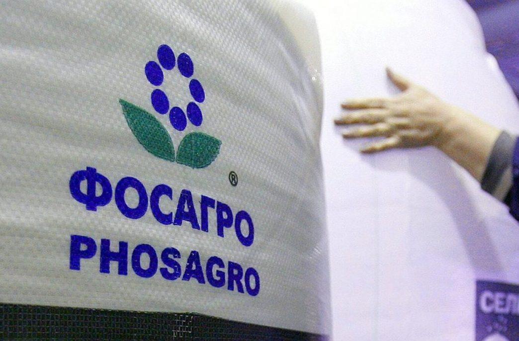 Глава «ФосАгро» представил экологическую маркировку российских удобрений