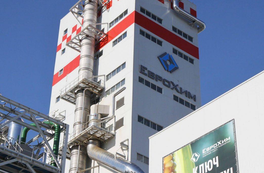 «ЕвроХим» планирует строительство нового завода