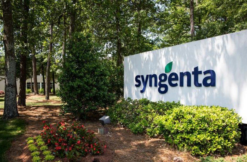 Syngenta купила Cropio