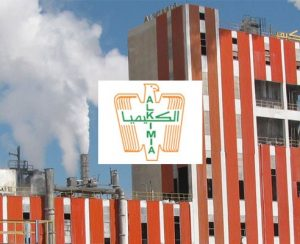 Alkimia планирует выпускать высокочистый моноаммонийфосфат