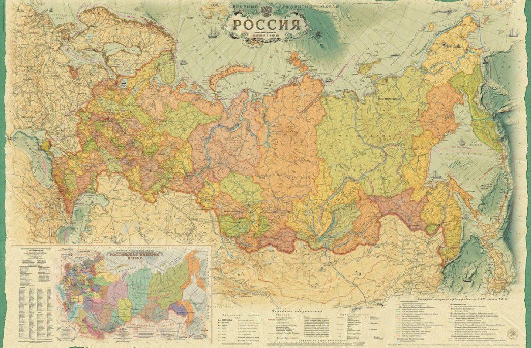 В России сильно растет спрос на агрохимикаты