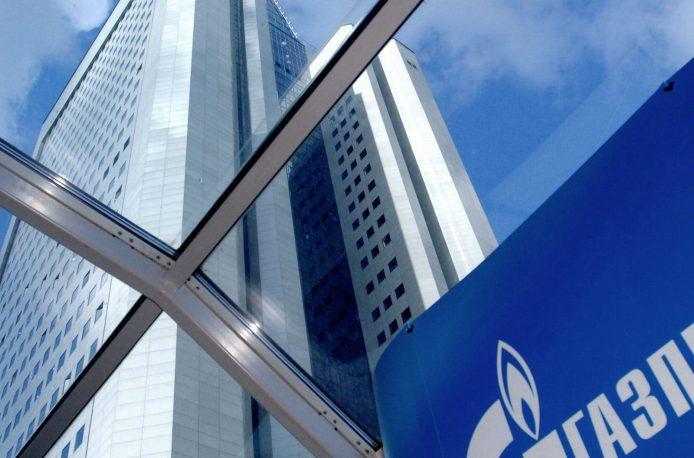 «Газпром» заинтересовался проектом производства удобрений