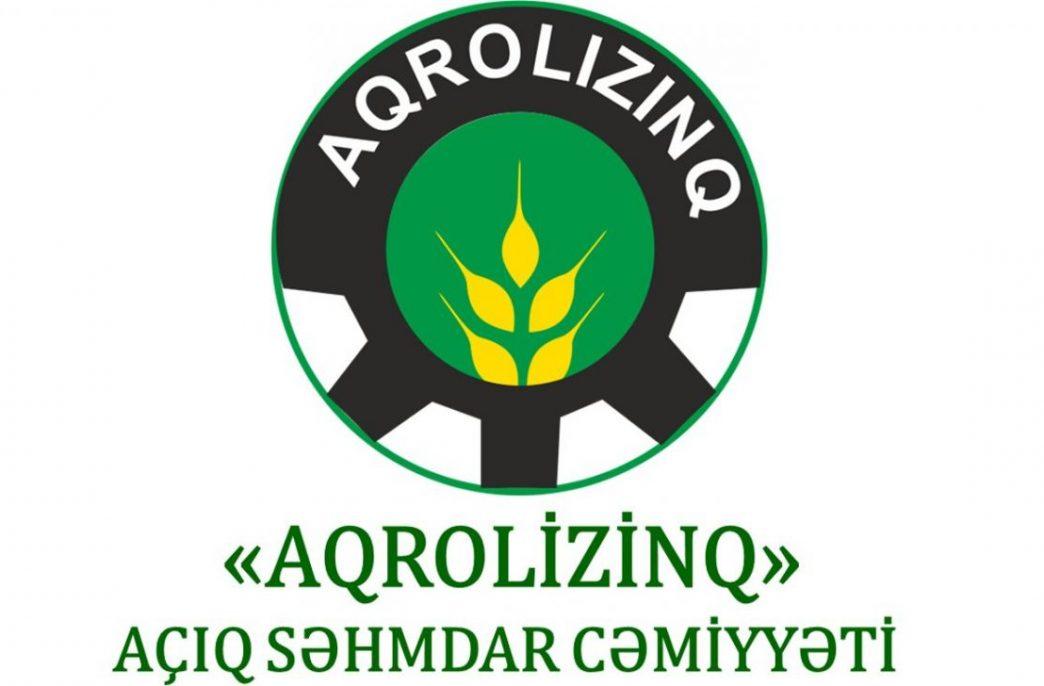«Агролизинг» закупит аммиачную селитру