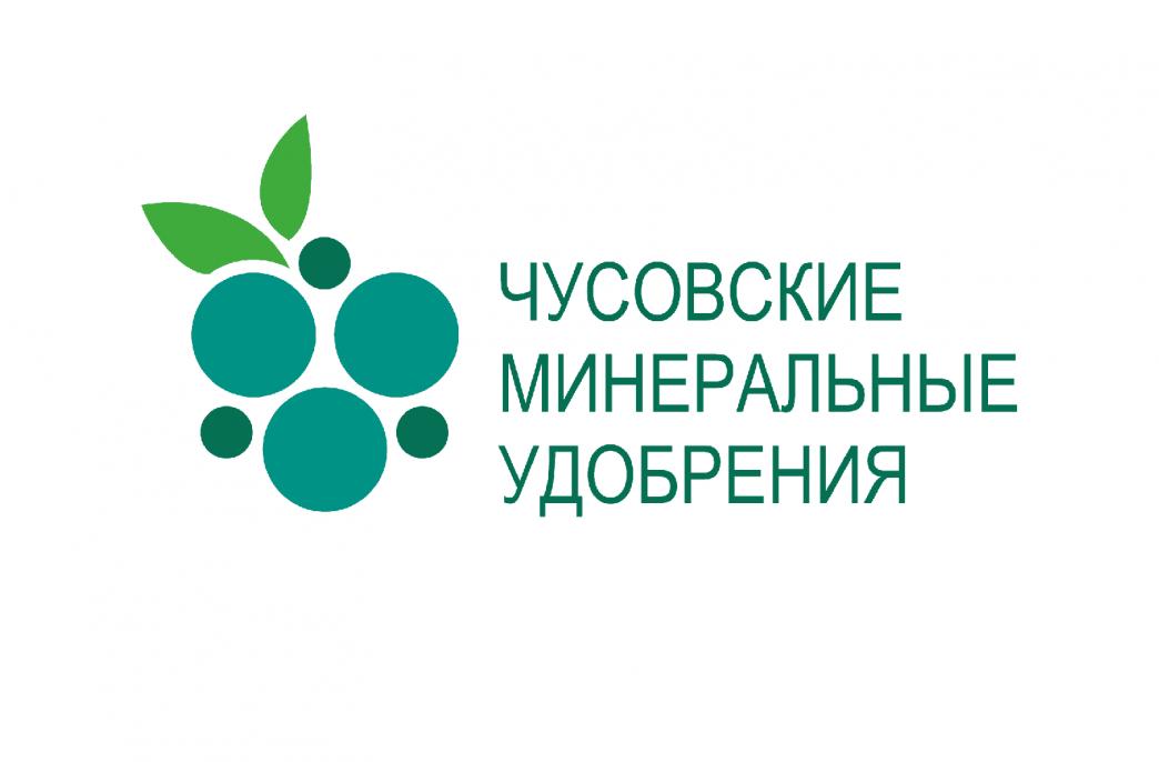 «Чусовские минеральные удобрения» загружают производство