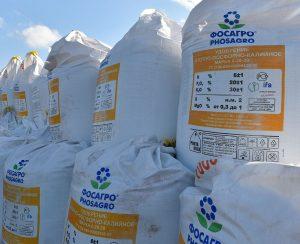 «ФосАгро-Регион» нарастил поставки почти на 8%