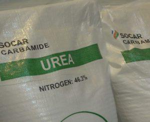 Socar в 2020 году выпустит до 650 тыс. тонн карбамида