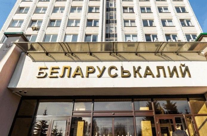 «Беларуськалий» и Migao запустили совместный завод
