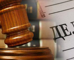 Приговор по делу «Тольяттиазота» вступил в силу