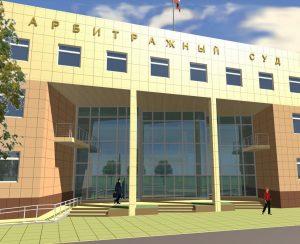 Предприниматель требует с «Акрона» свыше 5 млн. руб.
