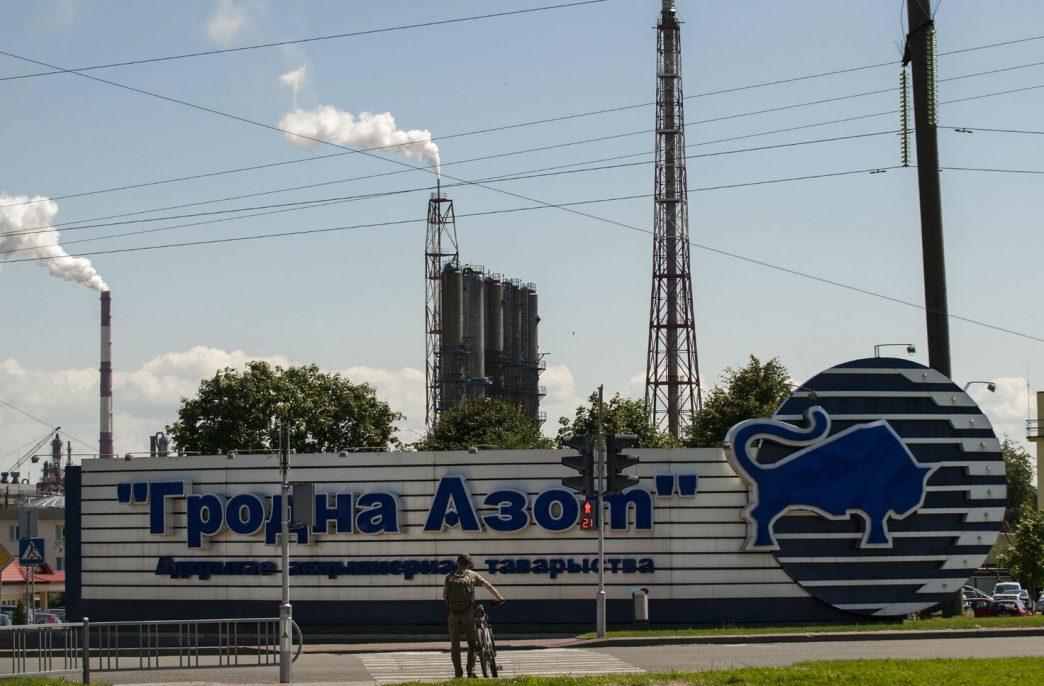 «Гродно Азот» выберет генерального подрядчика до конца года