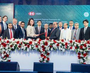 BCIC построит новый завод удобрений
