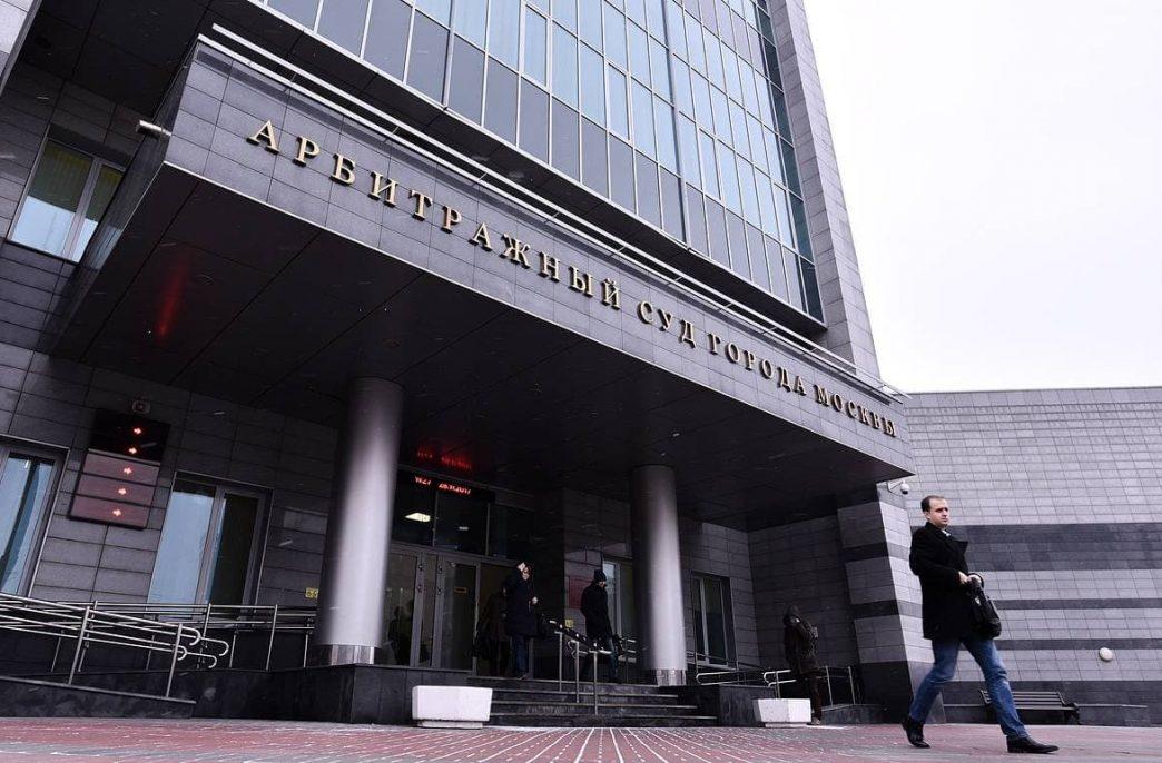 Кемеровскому «Азоту» «прилетел» иск от грузоперевозчика