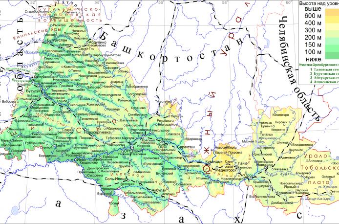 Закупки удобрений в Оренбургской области могут превысить 39 тыс. тонн