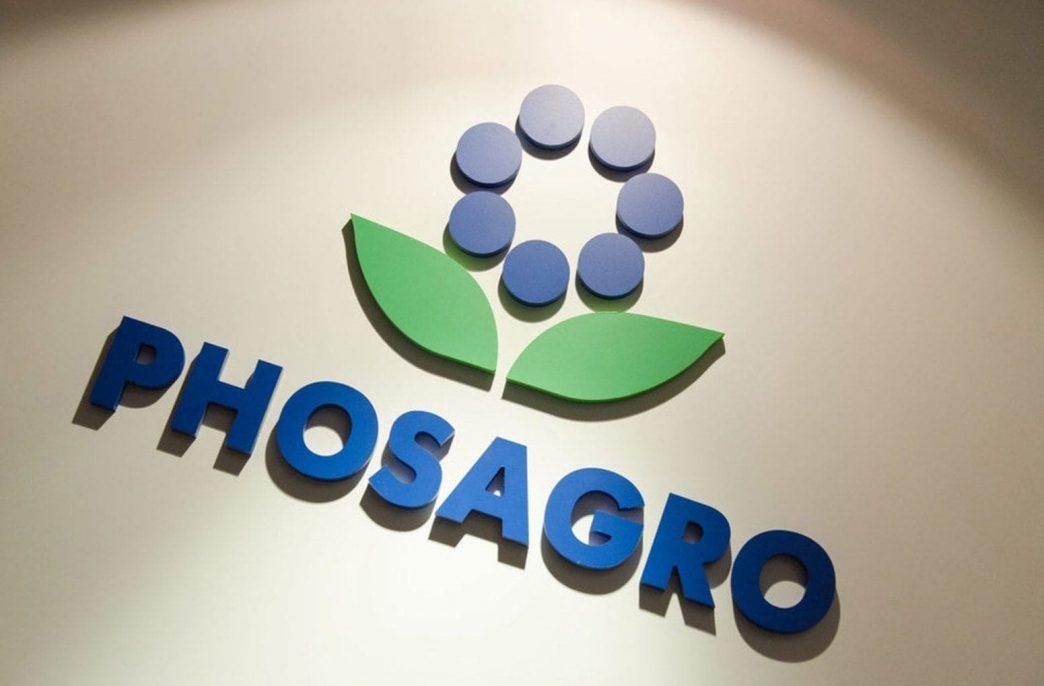 «ФосАгро» удачно разместила новые еврооблигации