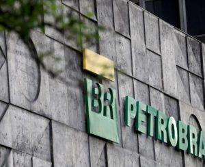 Petrobras продает убыточный завод