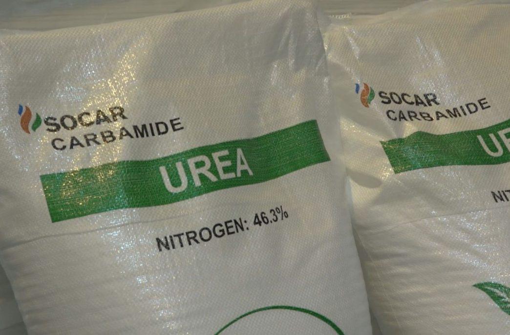 Socar развивает поставки карбамида