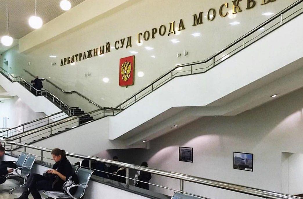 Предприниматель хочет взыскать с «Акрона» свыше 5 млн. руб.