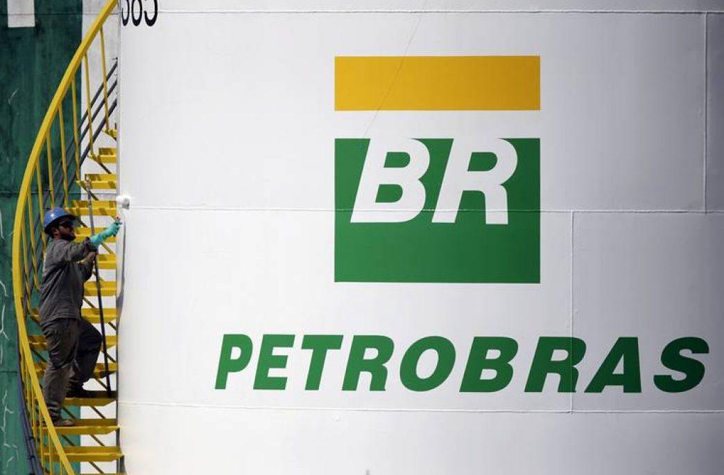 Работники Petrobras вышли на забастовку
