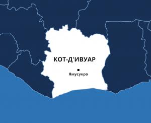 «Волски Биохим» займется поставками в Кот-д'Ивуар