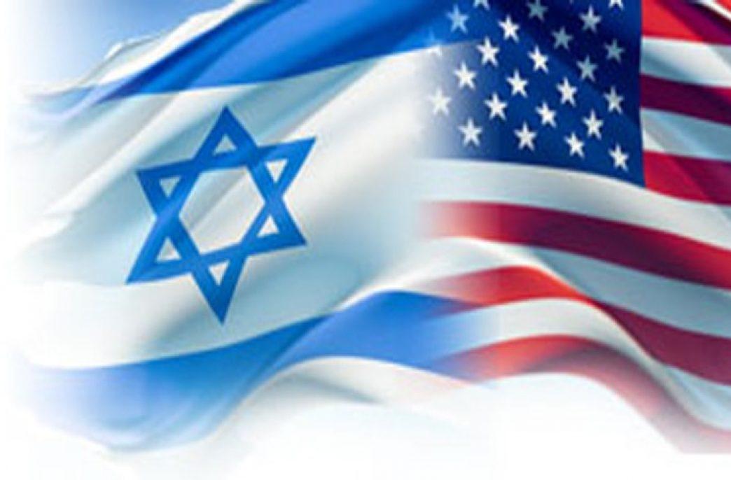 Israel Chemicals выходит на рынок США
