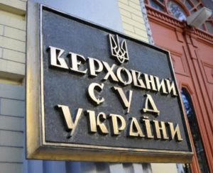 Ostchem не оставляет Одесский припортовый завод в покое