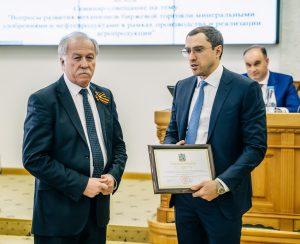 Андрей Вовк награжден почетной грамотой губернатора Ставропольского края