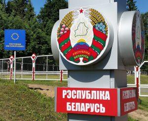 В Беларуси осудили калийных контрабандистов
