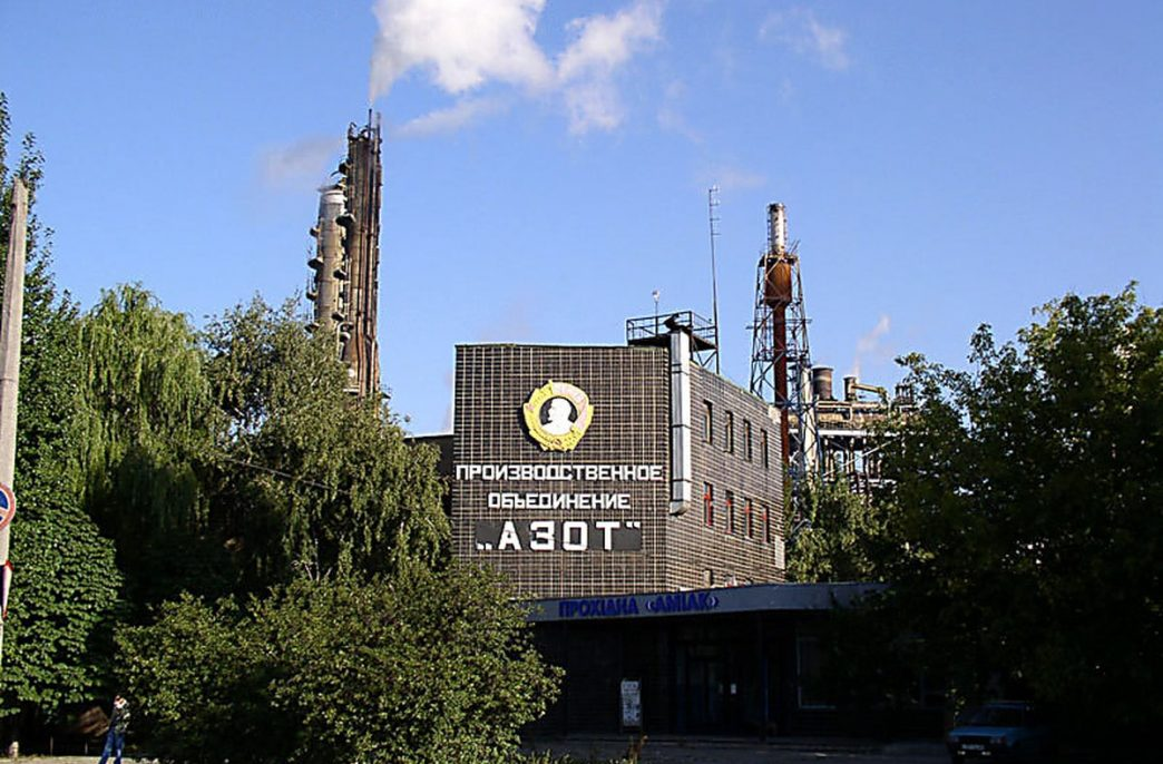 Северодонецкий «Азот» возобновляет выпуск аммиака и карбамида