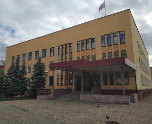 Кемеровский «Азот» проиграл тяжбу Ростехнадзору
